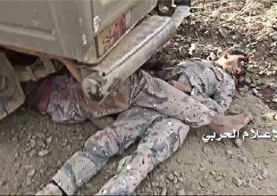 مصرع جنود سعوديين ومرتزقة في عمليات للقوات اليمنية في جيزان