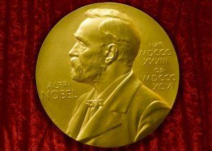 جائزة نوبل للاقتصاد لعام 2019