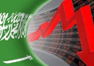 تراجع مؤشر البورصة السعودية
