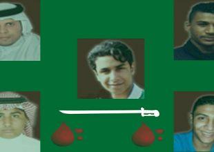 في القطيف حد السيف يصنع الأحرار- محمد باقر ياسين
