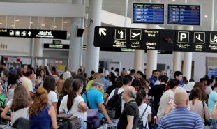 خدمة الإنترنت العام: ما علاقة إسرائيل؟