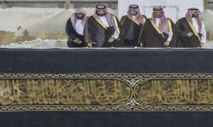 ترفيه آل سعود يستبيح مكة المكرمة - محمد باقر ياسين
