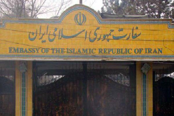 بيان صادر عن سفارة الجمهورية الإسلامية في لبنان