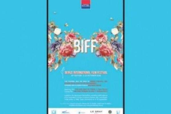 «مهرجان بيروت الدولي للسينما»: منع ثلاثة أفلام