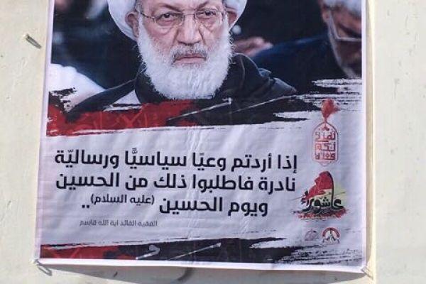 البحرين: استعدادات لتظاهرات يوم العاشر.. والأهالي يتحدون التعديات برفع المزيد من اليافطات