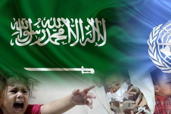 4 سنوات من العدوان على اليمن.. صمود الشعب واستنزاف قوى الشر