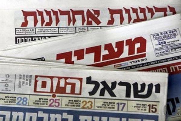 أهم ما جاء في الصحافة الإسرائيلية 2019-7-18