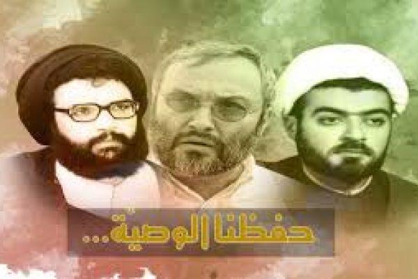 في ذكرى أسياد النصر - ليلى عماشا