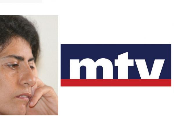 قناة MTV بحلة جديدة؟ - ليلى عماشا