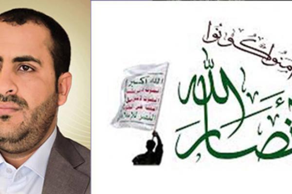 أنصار الله: نبارك للبنان جيشا وشعبا ومقاومة دحر التكفيريين في عرسال