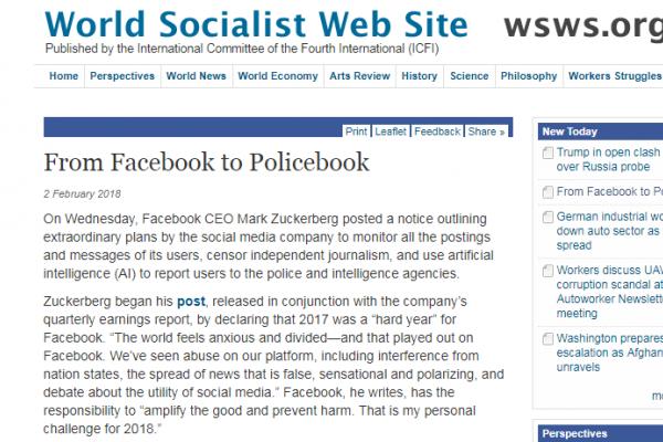 """موقع امريكي: """"الفيسبوك"""" تحول من موقع تواصل اجتماعي إلى عنصر في جهاز المخابرات"""