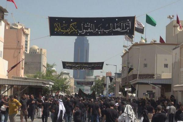 البحرينيون يحيون عاشوراء وصلاة العاشر رغم المنع