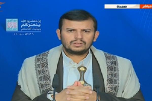 الحوثي: جريمة اغتيال الصماد لن تمرّ من دون محاسبة