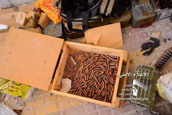 بالفيديو .. هذا ما وجد داخل منزل علي عبد الله صالح