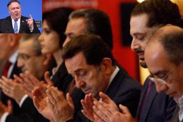 وزير الخارجية الأميركي والكومبارس اللبناني - ليلى عماشا
