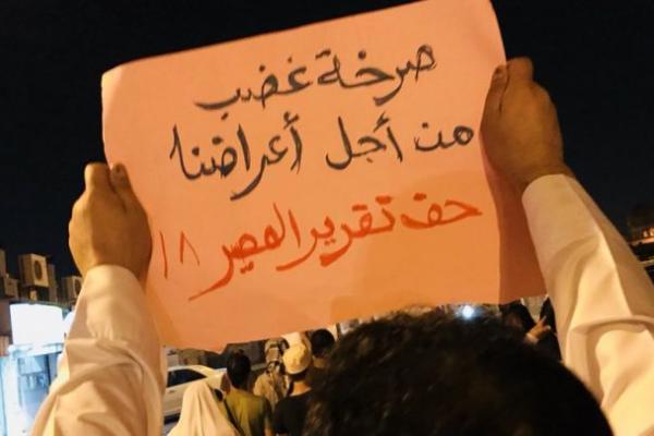 اختطاف ثلاث شقيقات خلال مداهمة الدراز فجر الخميس