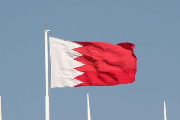 البحرين ورحلة البحث عن خيط النجاة