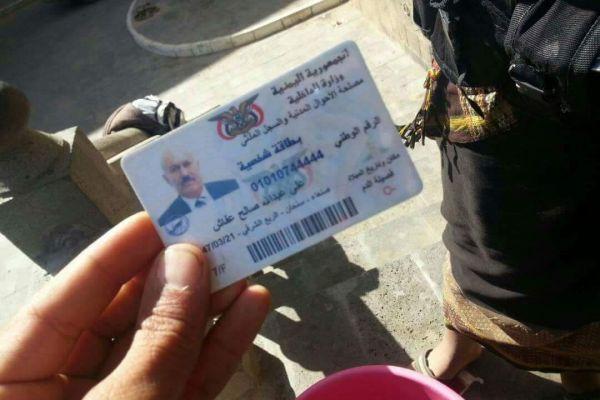 #اليمن   وزارة الداخلية تعلن إنتهاء أزمة مليشيات الخيانة بالسيطرة الكاملة على أوكارها