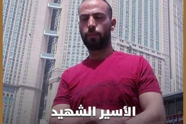 """استشهاد الأسير نصار طقاطقة داخل العزل الانفرادي في """"سجن نيتسان"""""""