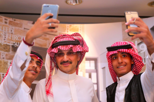 الفايننشال تايمز: السعودية تفاوض الأمراء المعتقلين على التنازل عن 70% من ثرواتهم مقابل الإفراج عنهم