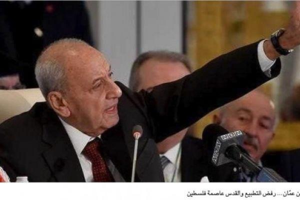 بري: بند رفض التطبيع هو كل المؤتمر… والقدس الشريف عاصمة فلسطين