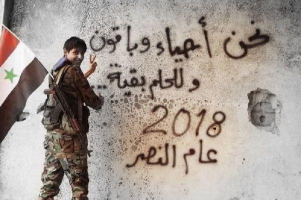 رد محور المقاومة الصاعق في 2018! - خليل إسماعيل رمَّال