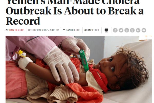 فورين بوليسي: تفشي وباء الكوليرا في اليمن على وشك كسر الرقم القياسي