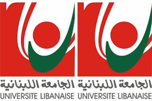 الإضراب مستمر في «اللبنانية»: هل يحسم الموقف اليوم؟