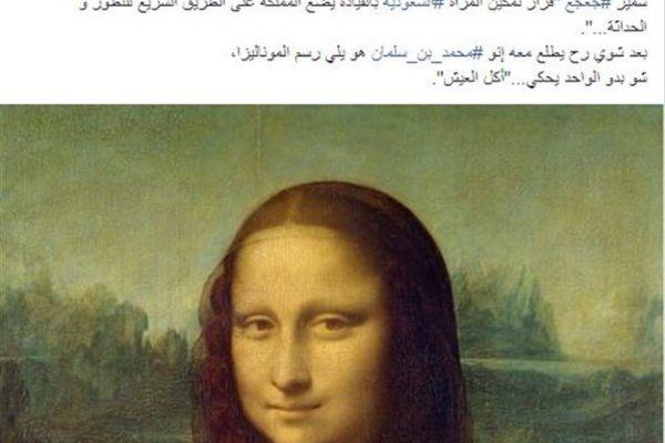 """عمر نجاح واكيم: """"جعجع رح يطلع معه محمد بن سلمان رسم الموناليزا"""""""