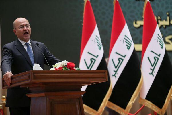 الرئيس العراقي يستنكر تصريحات ترامب بشأن مراقبة إيران