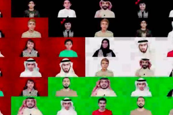 بحرينيون ينشرون فيديو يعبرون فيه عن رفضهم للتطبيع مع إسرائيل