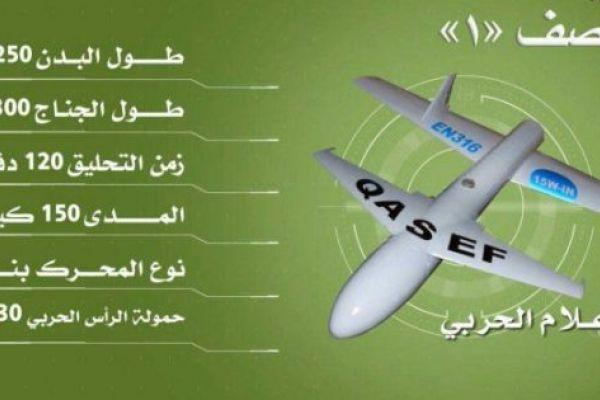 اليمن: الطيران اليمني المسير يقصف قاعدة العند ويصيب اهم قيادات عسكر هادي