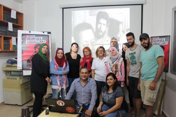 صامدون في لبنان تدشن اولى فعالياتها في ندوة خاصة حول قضية المناضل جورج عبد الله
