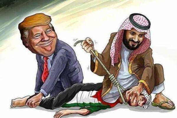 بين سكين فلسطين ومنشار ابن سلمان - محمد باقر ياسين