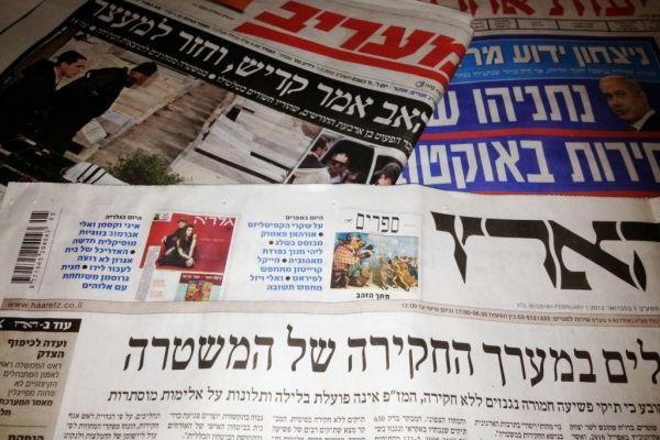 أبرز عناوين الصحف الإسرائيلية 14 / 10 / 2019