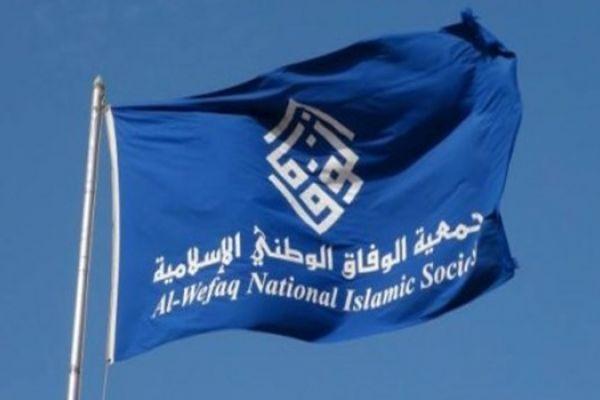 الوفاق: الحكم ضد الشيخ علي سلمان سياسي انتقامي