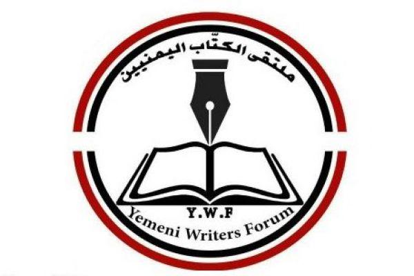 الطائرات دون طيار …ذراع اليمن الضاربة التي حطمت مفهوم التفوق العسكري لتحالف السعودية والامارات
