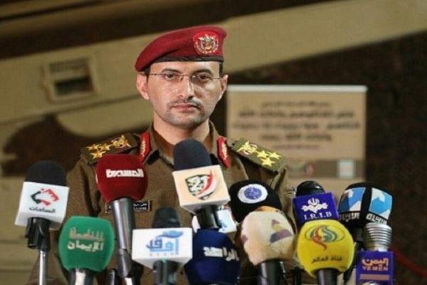 اليمن يكشف عن مخزون استراتيجي من الطائرات المسيرة