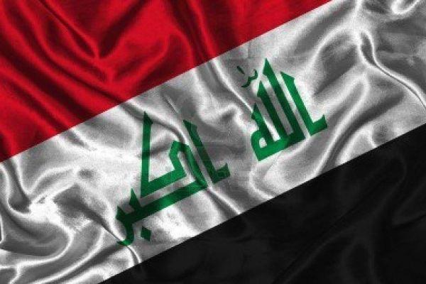 العراق يقرر وضع شبكة اتصالات المحمولة بإقليم الشمال تحت سيطرته