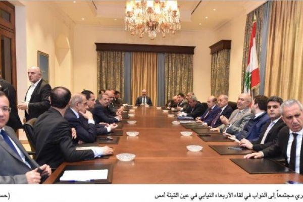 بري لتشكيل مجلس محاكمة الرؤساء والوزراء… وجلسات المساءلة