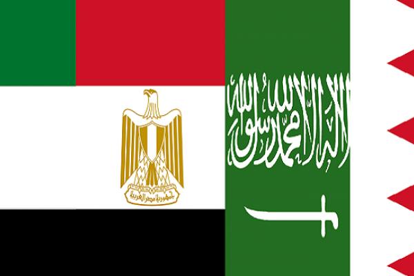 رسالة من دول المقاطعة الى قطر؛ وهذا ماجاء فيها