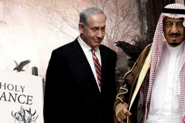 صحيفة اسرائيلية تكشف أسرار العلاقة السعودية الإسرائيلية