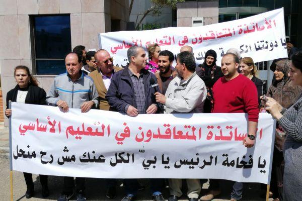 منصور في إعتصام لحراك الاساتذة المتعاقدين : كلفة إضراب اليوم مليار ليرة يدفع ثمنها المتعاقدون